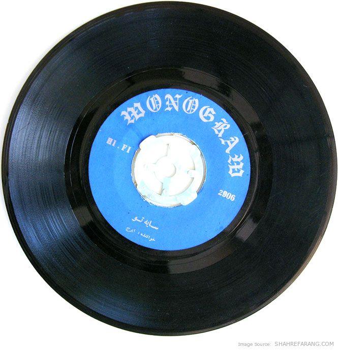 Iranian Vinyl Records (2)