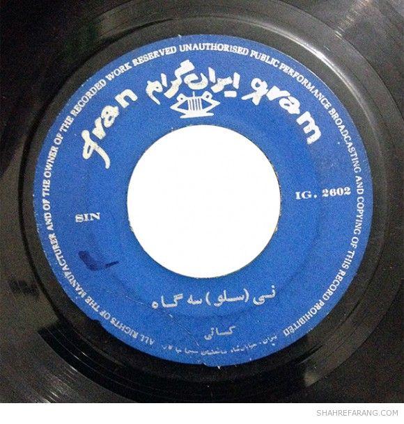 Iranian Vinyl Records (10)