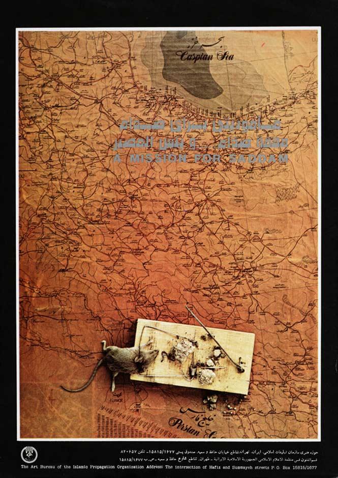 A Mission for Saddam, ca. 1980