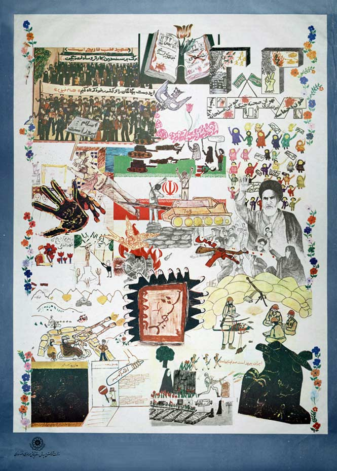 Montage of Children's Drawings, ca. 1980
