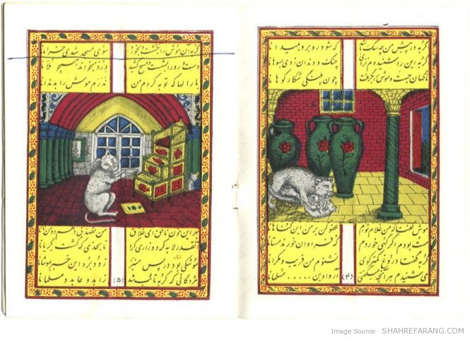 The Mice and the Cat (Tehran, 1952)