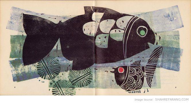 ماهی سیاه کوچولو (5)