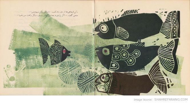 ماهی سیاه کوچولو (6)
