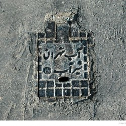 manhole-05
