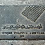 manhole-09