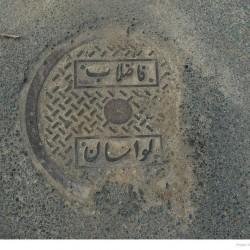 manhole-16