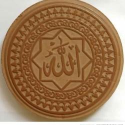 mohr-allah-05