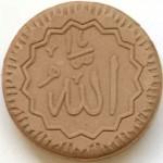 mohr-allah-15