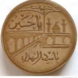 mohr-karbala-09