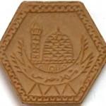 mohr-mashhad-12