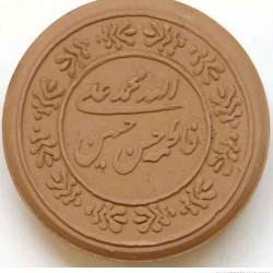 mohr-panjtan-14