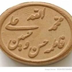 mohr-panjtan-2-03