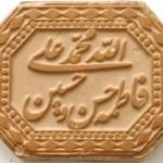mohr-panjtan-3-02