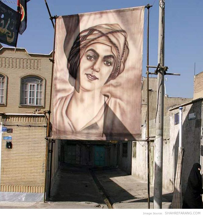 Portrait of young Muhammad, reproduced in a street in an Iranian city.