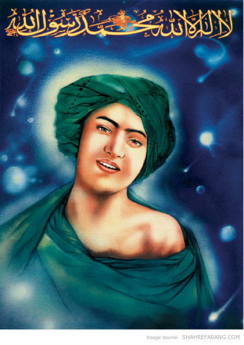 Portrait of young Muhammad, Printed in Tehran