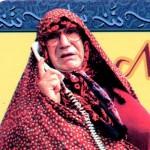 phonecard-nane-salime