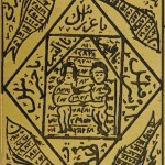 Iranian Talisman