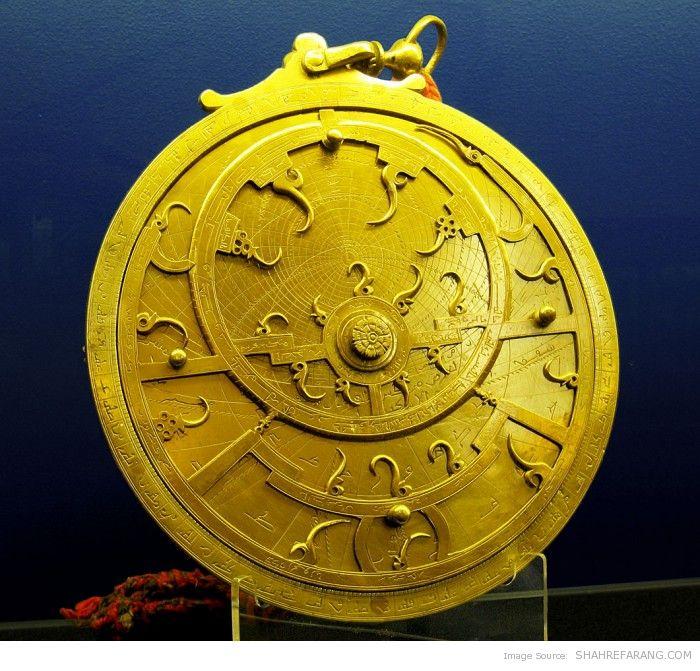 Iranian Astrolabe