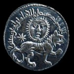 Coin from Saljuq era, 1237-1246