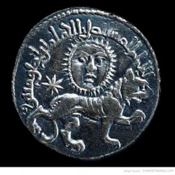 Lion-and-sun-coin