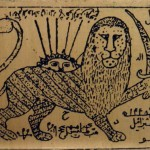 Lion and Sun on Talisman