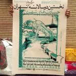 dara-tehran-poster