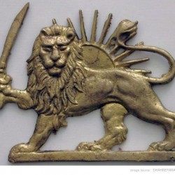 Lion & Sun Brass Wall Plaque