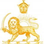 Lion and Sun from Pahlavi Era