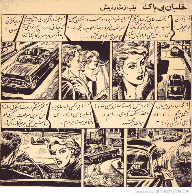 Nastaliq used in an Iranian Comicbook