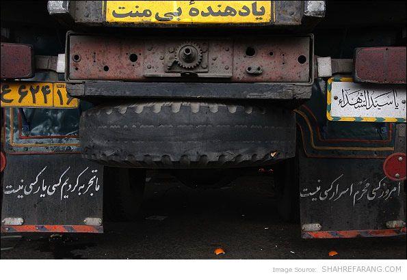 Nastaliq on Truck