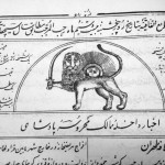 "Lion and Sun logo for Iran's official government Newspaper ""Vaqaye'e Ettefaqiye"" (1851)"