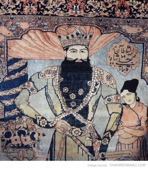 Fath-Ali Shah's Portrait on a Kashan Rug
