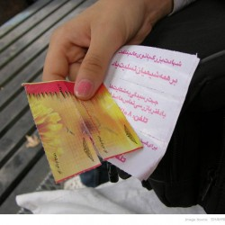 Martyrdom in Iran (25)