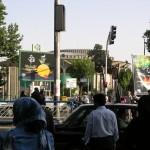 Martyrdom in Iran (30)