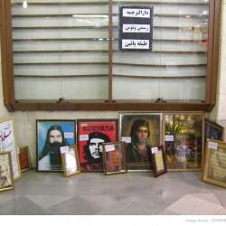 Martyrdom in Iran (31)