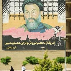 Martyrdom in Iran (35)
