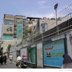 Martyrdom in Iran (4)