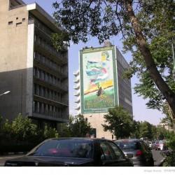 Martyrdom in Iran (5)