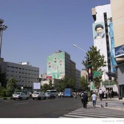 Martyrdom in Iran (6)
