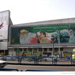 Martyrdom in Iran (7)