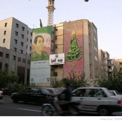 Martyrdom in Iran (12)