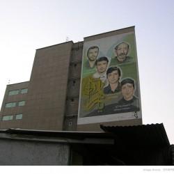 Martyrdom in Iran (18)