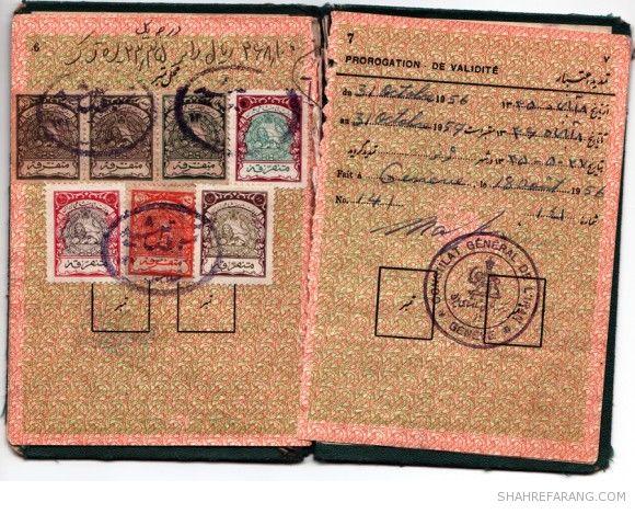 Iranian Diplomatic Passport, 1956
