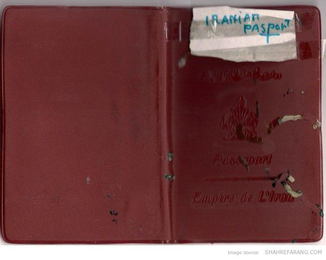 An Iranian passport from 1963