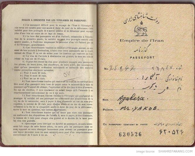 An Iranian passport from 1963