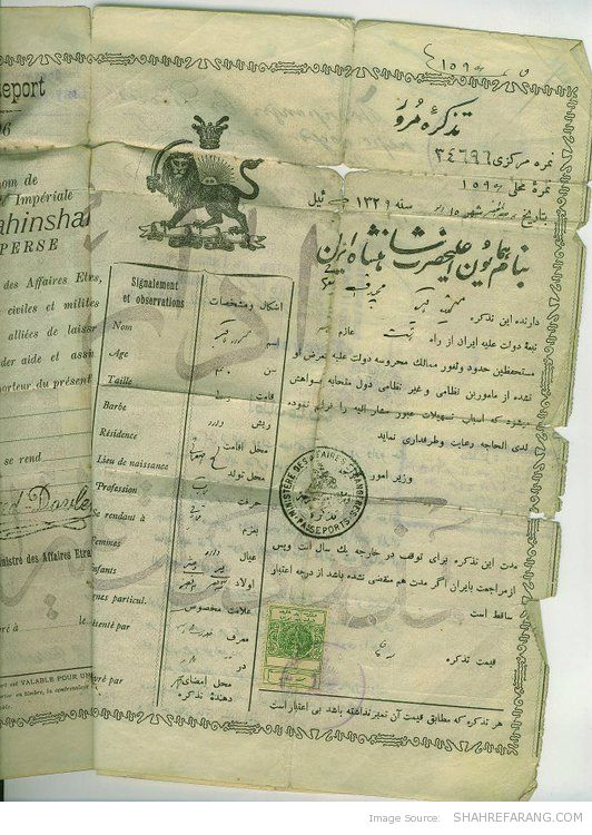 Iranian Passport, 1911