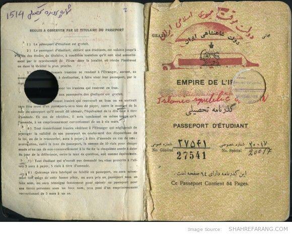 Student Passport from 1970