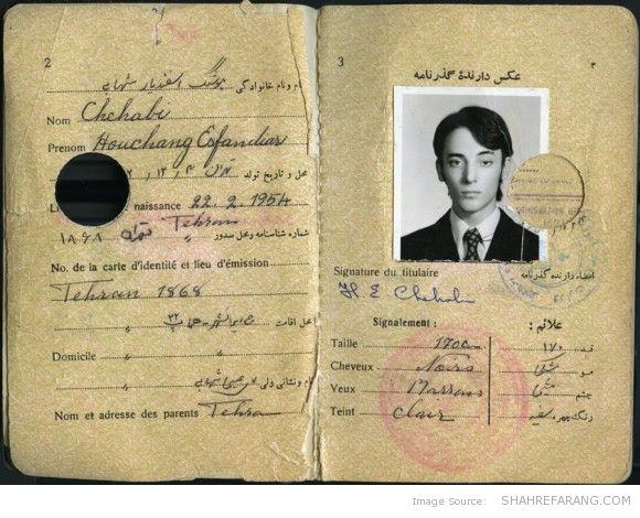 Student Passport from 1970