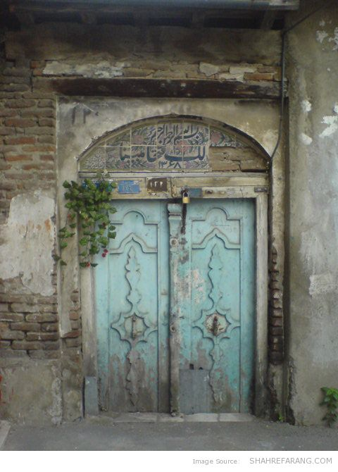 The Entrance to the House in Rasht by Marjan Hamdami