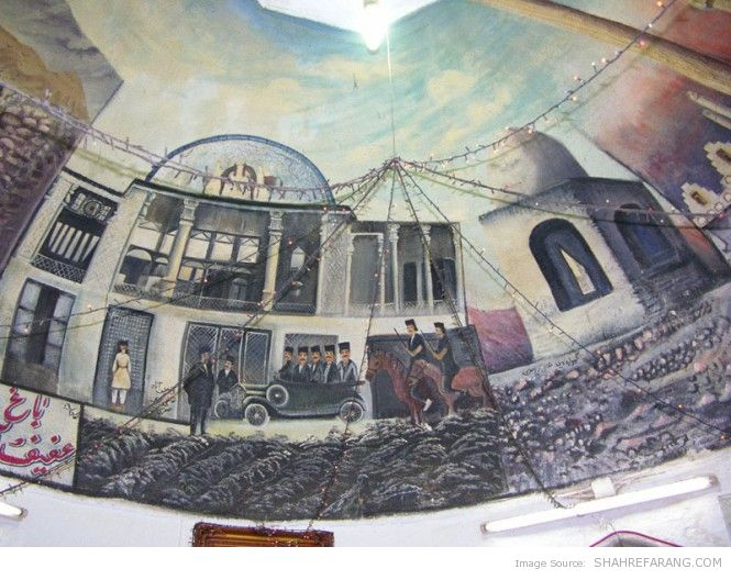 Murals on the ceiling of a public bath in Shiraz